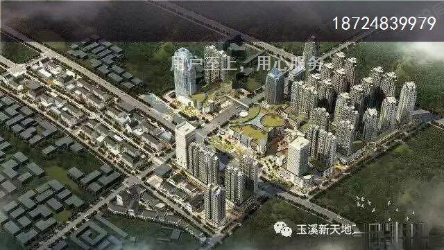 9万万达广场之上新天地托管式公寓酒店