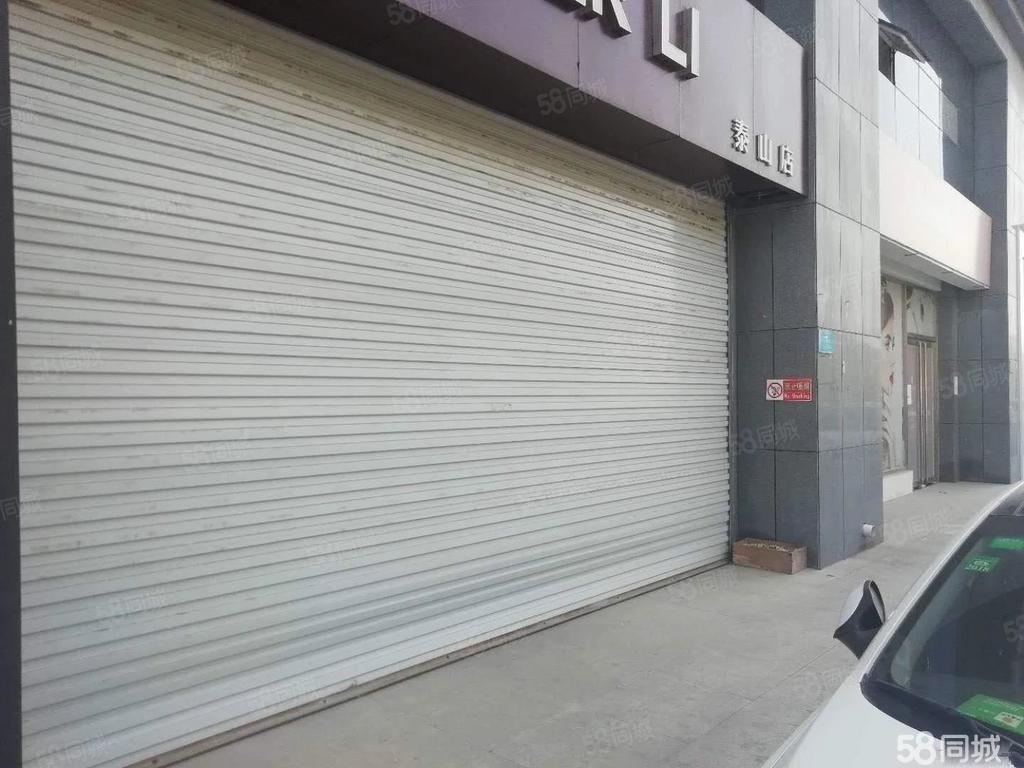贵和天外上璟沿街商铺一手房合同不动产证带租约可贷款