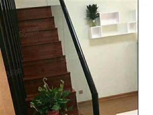 兰乔迪亚,精装复式单身公寓,家具家电齐全,拎包入住,随时看房