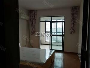 鲁班紫荆花园2室中装采光好有证随时看房