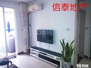 阳光丽舍精装一室单身公寓家具家电齐全