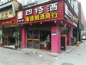14年回本商铺上下两层都有产权九龙商城沿街商铺详情电聊