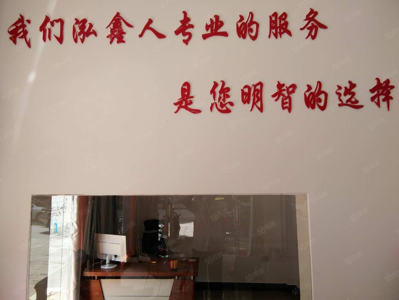 紫金苑凤凰二小学期房白菜价3640单价非顶楼急售