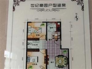 世纪豪园,温泉度假+养老胜地+高铁到北京+北京三甲医院