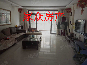 安侨公寓又出新房子,家具家电全齐拎包即住,带一个车库可以使用