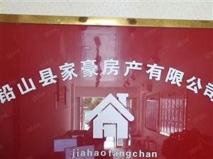 铅山县瑞峰花园2楼精装