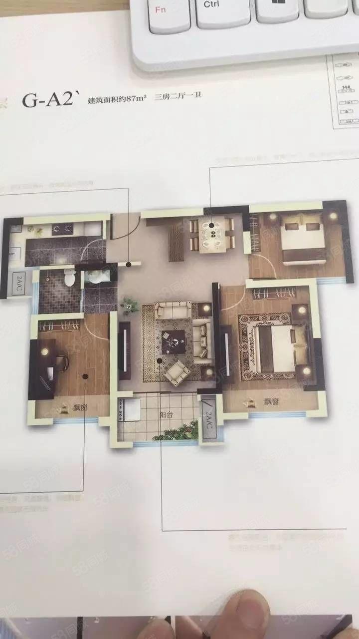绿地香湖湾,高层小三房,名额转让,直接更名,网签,急转