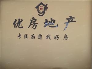 沈庄社区,新装修未入住,紧邻二小,十八中
