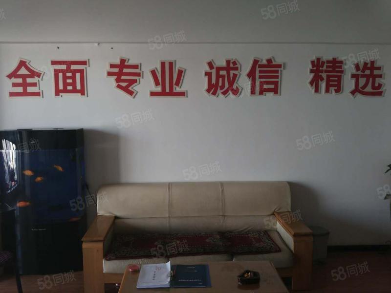 御府511003室实验二中睿和锦城一医院东方名城旁包换名