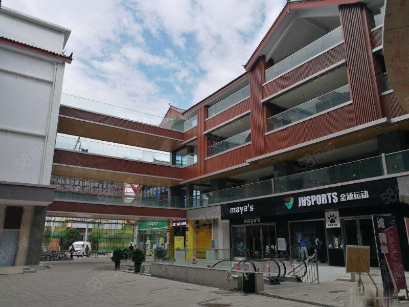 古北天街旺铺限量销售地段好收益佳12年后原价回购