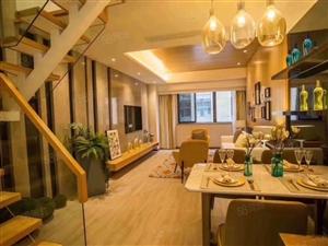 漳州港帷一复式,挑高5米8印华南滨豪庭25万买全明三