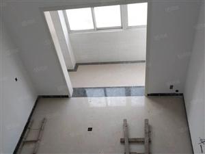 帝景东方3室2厅2卫满五唯一可按揭