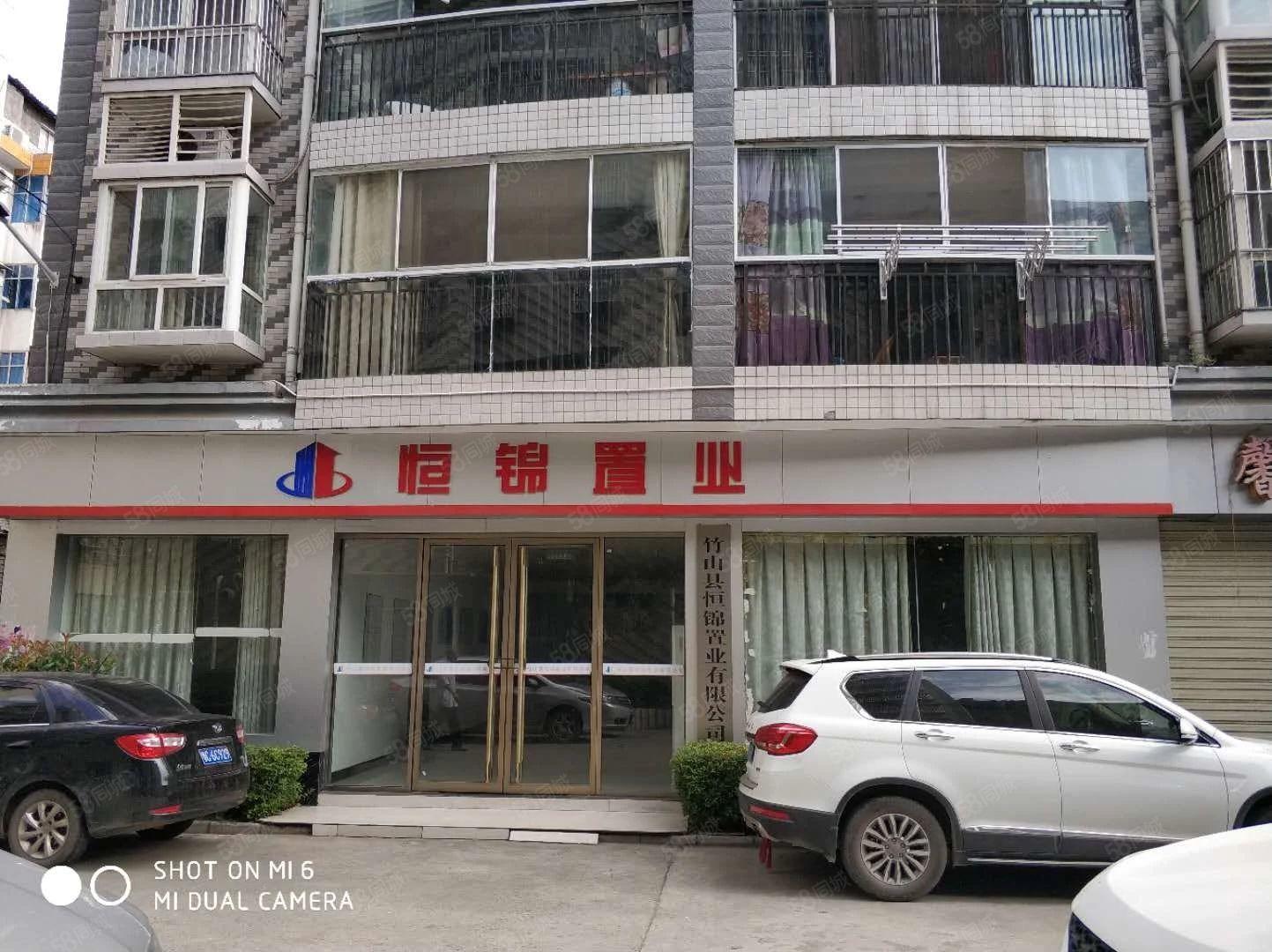 竹山县法院对面旺铺出售1129平米350万门面房低价出售