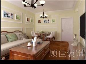 市中心景观公寓,天福,首付5万,按揭,可托管高租金高回报