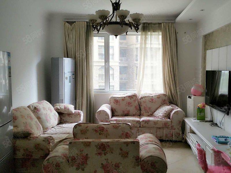 远大理想城,精装修大3房,拎包入住,漂亮的家欢迎你