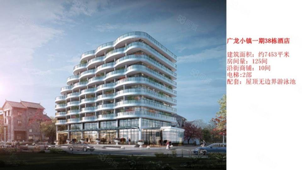 有点钱,有点闲,在抚仙湖边投资一套酒店公寓可住可托管,性价高