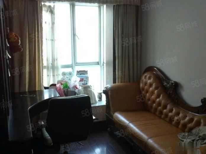 黄埔鑫园3室2厅2卫居家自住电梯房精装修中和桥御