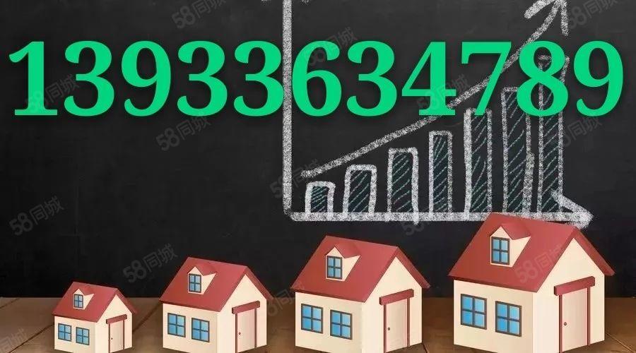 抚宁区职教中心家属院,小两居三楼,紧邻学校,经济实惠
