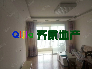薛城嘉豪国际2室2厅98平米中等装修半年付押一