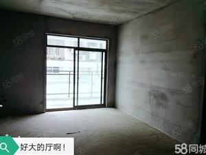 滨江大厦3室2厅1卫149平原价急售