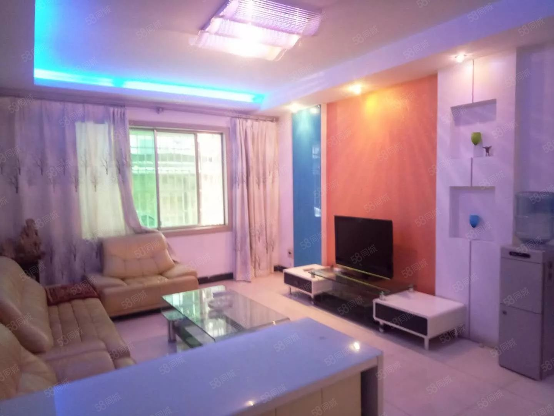 《新家园房产》老二医对面工行小区,3室,家电齐全
