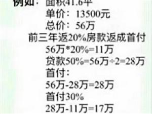 华南城《华商汇》现铺首付三万,一铺养三代,包租10年