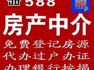 锦湖豪苑7楼带大露台