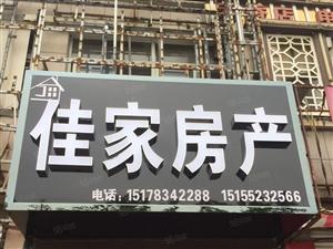 顺河府还原房115.68平5楼东边套总高11层