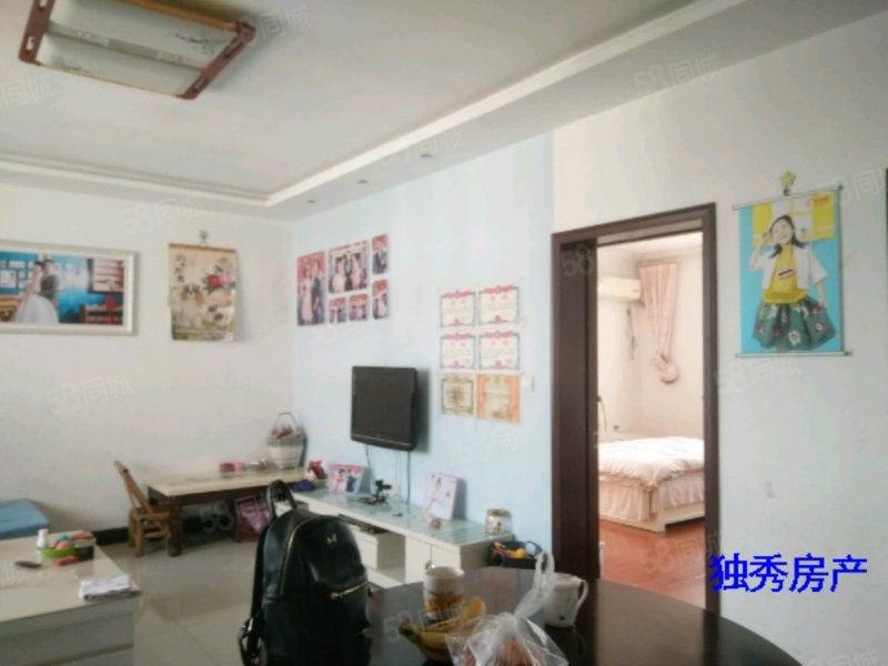 该房是复式楼精装修两证满齐全满五免缴两种税费急售采光充足
