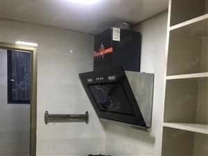 大洲广场汉安首座电梯房精装修家具家电齐全