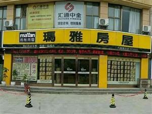出售葡京网站赌场,硝东三路2层独院