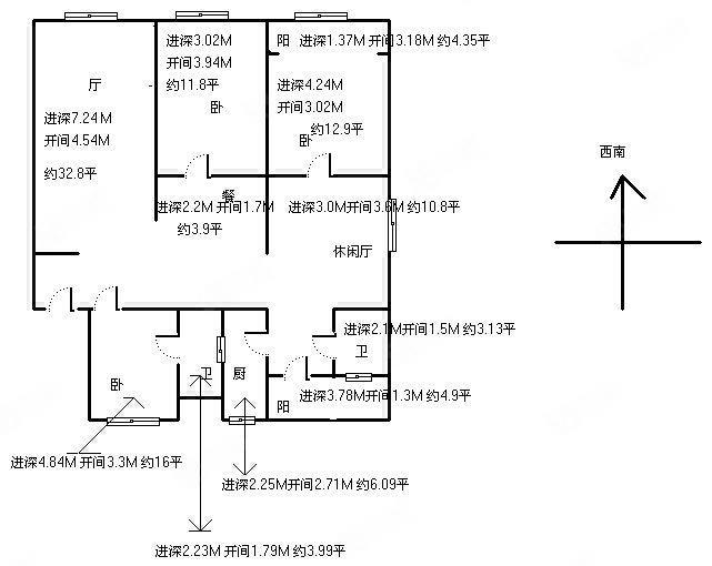 北门宣传部宿舍单价3800的大3房性价比高只售56.8万