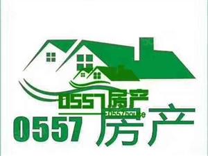 君悦学府3室2厅1卫1阳台89.94平米
