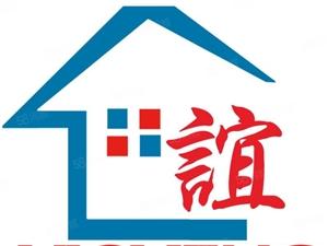 东风时代广场单身公寓!带部分家具833元/月!交通方便