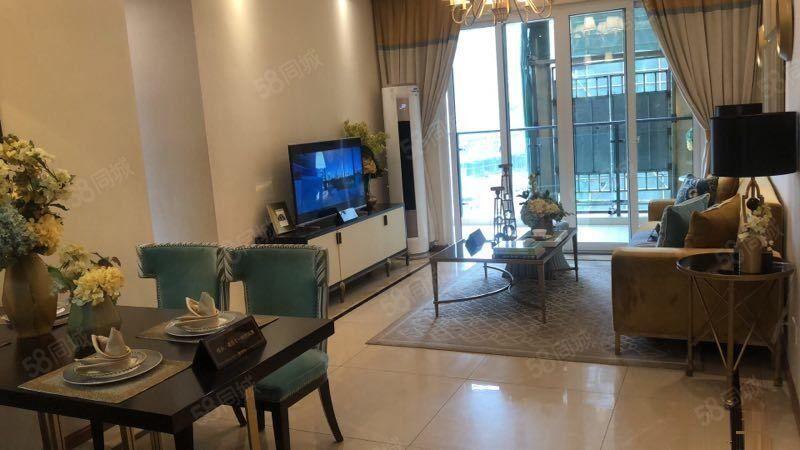优发娱乐官网方圆中汇城3室2厅2卫105平米一口价47万