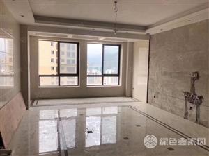 只卖两天!永丰鑫城高层三面采光毛坯价7500不到!