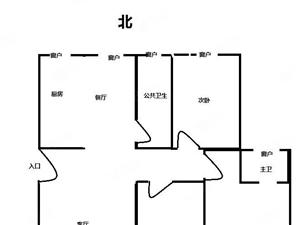 天鹅山庄超值大三房送一个阳光房另送三个车库仅售74万
