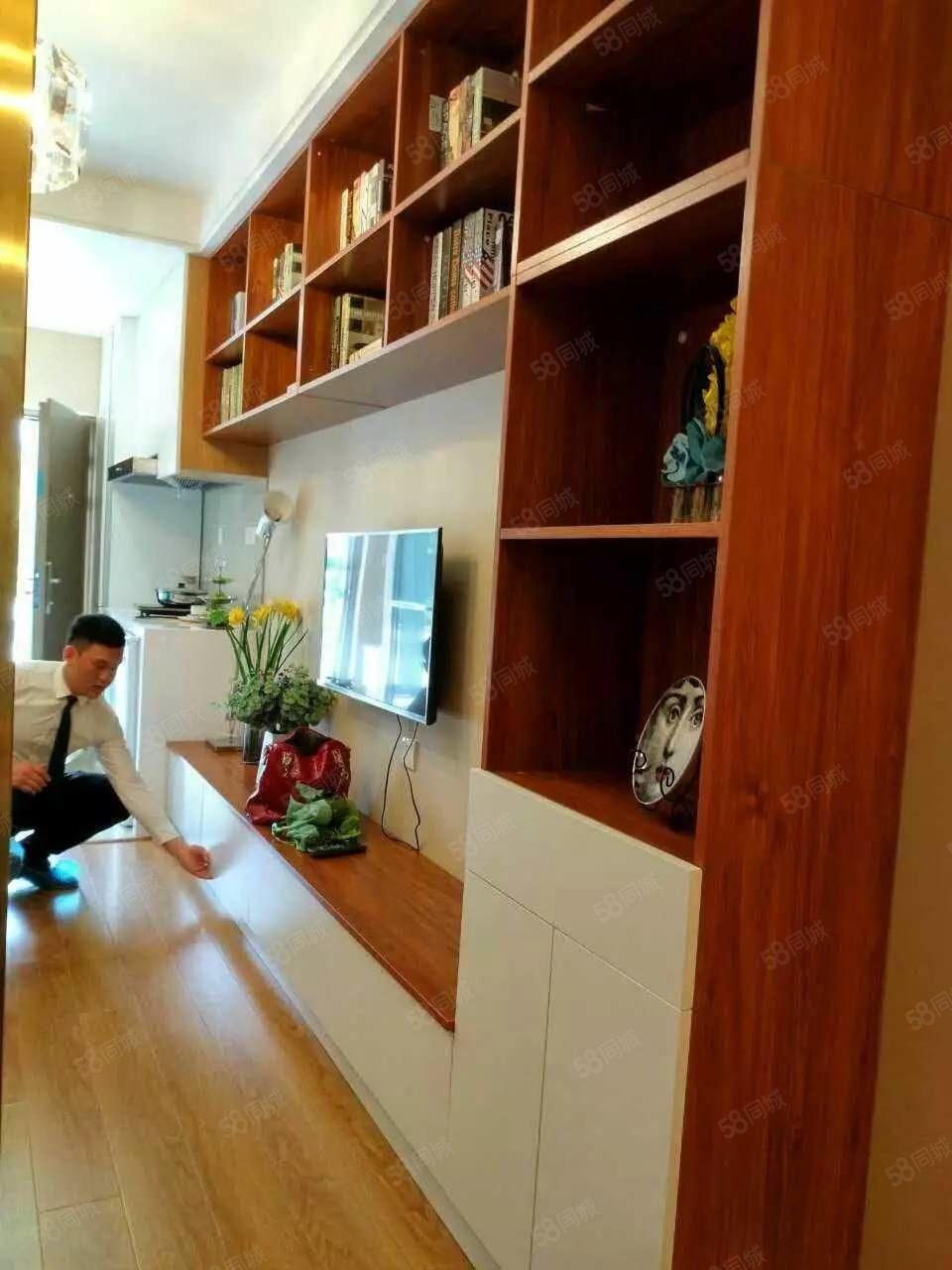 首2万买套房。南港区精装小公寓,园博园旁,临近机场,数量有限