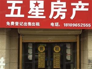美高梅注册御龙湾二期3室毛坯110平米7000一年物业费已交