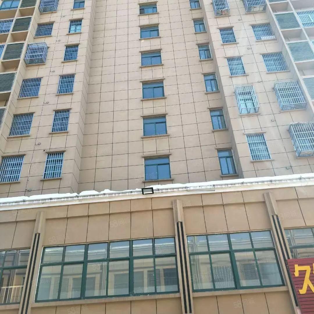 姚李久亿步行街,标准的电梯房。