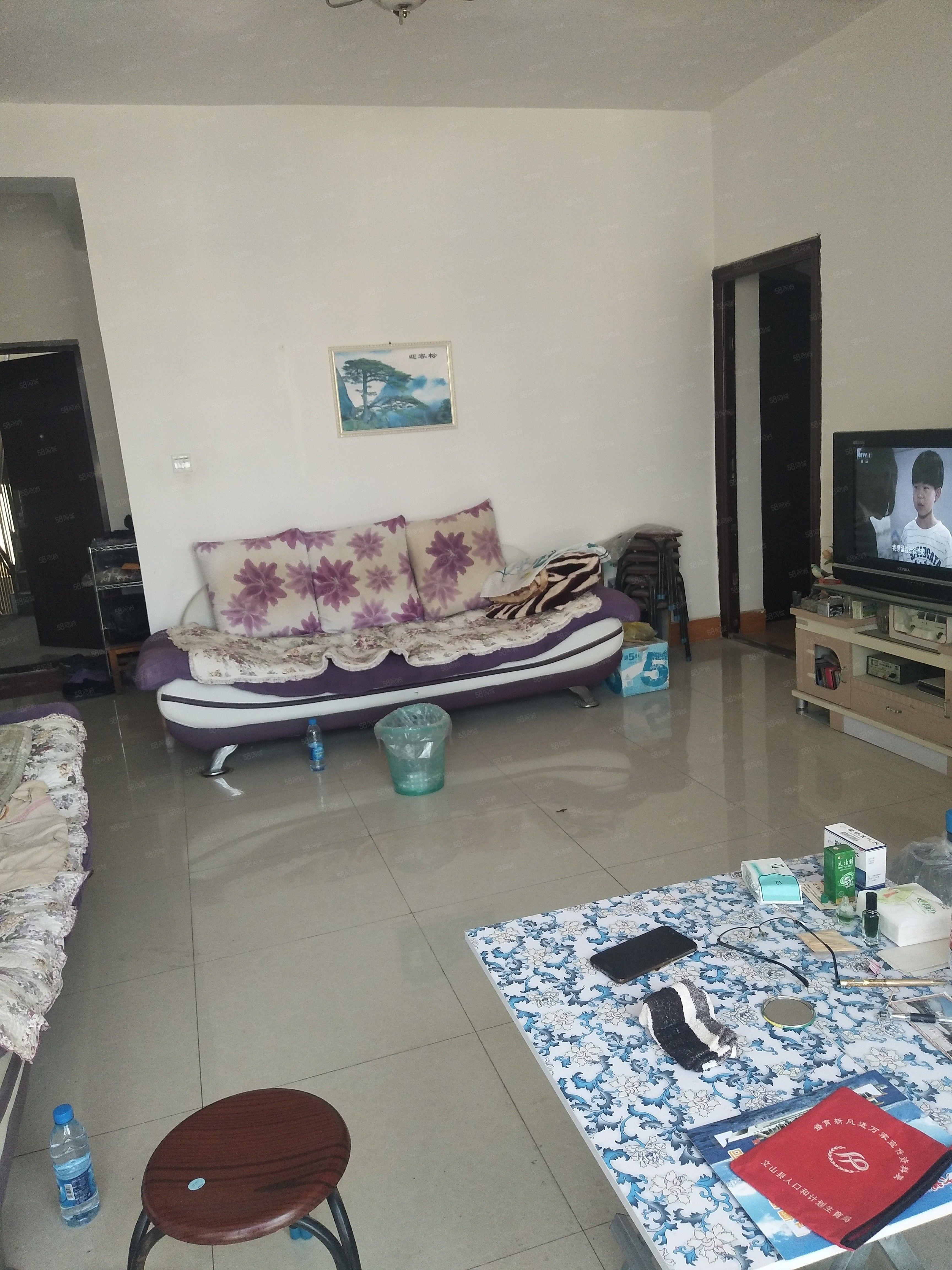 七花广场旁三鑫机电城小户型急售、低于市场价、可贷款可带家具