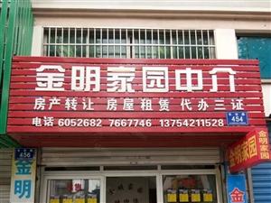 泗安凤凰城毛坯房实际面积180平米