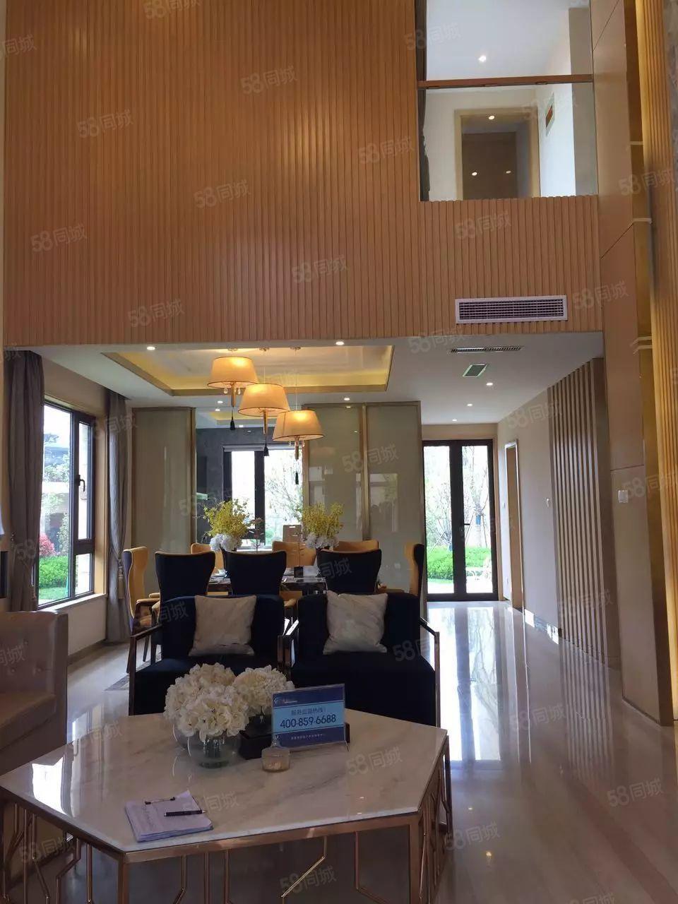 地质家园217平一二楼挑高复式一楼带院精装双气送家具家电