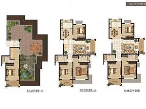 中央名邸三期中式洋房144平带90平大平台,首付只要40万!