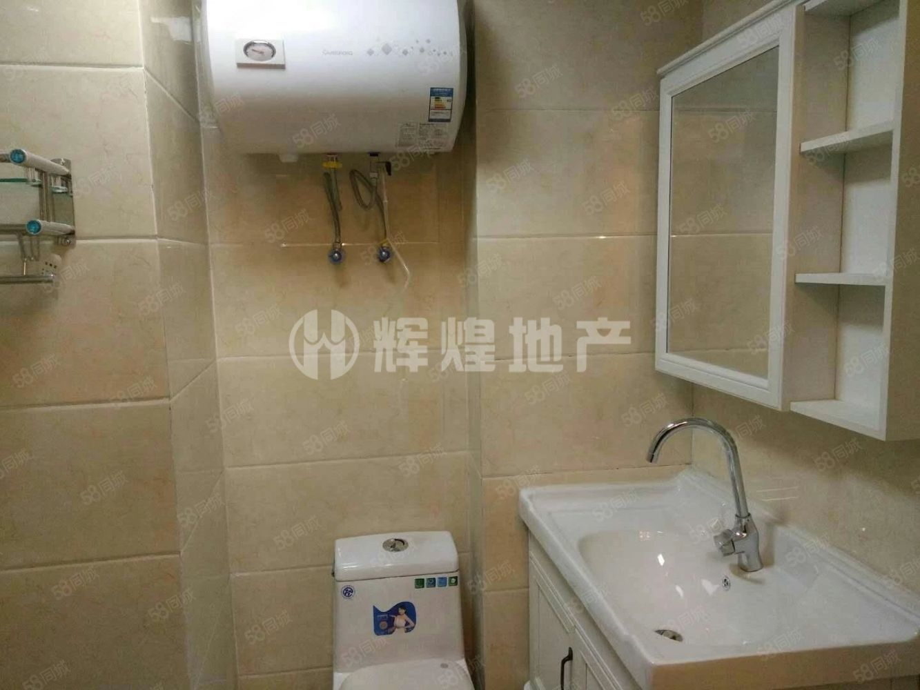 香檀山精装修一居室,配套齐全,独立卫生间,住的舒心