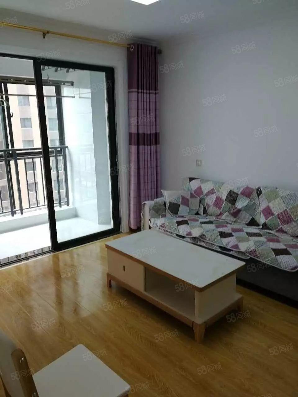 公园道一号南苑精装三房配置全齐环境优美房间干净整洁