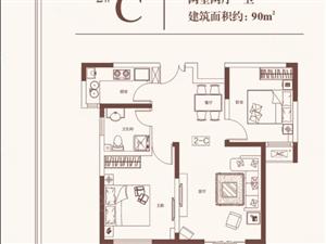 东润城,毛坯两房送一房,诚心出售,需要的随时联系,急售急售