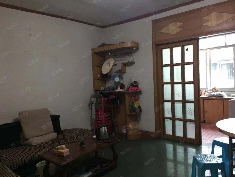 南岸中渡口中装两室两厅,家具家电齐全,拎包入住