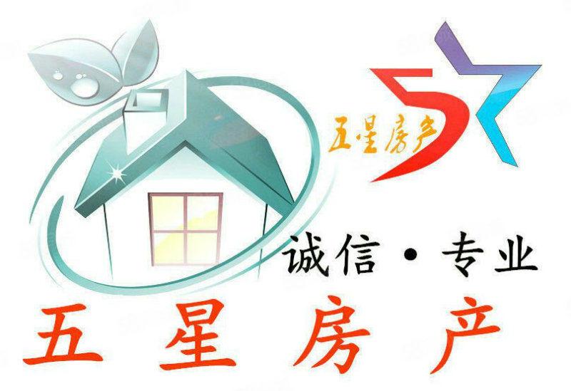 美高梅注册花木王小区2室简装热水器6500一年2楼电梯房