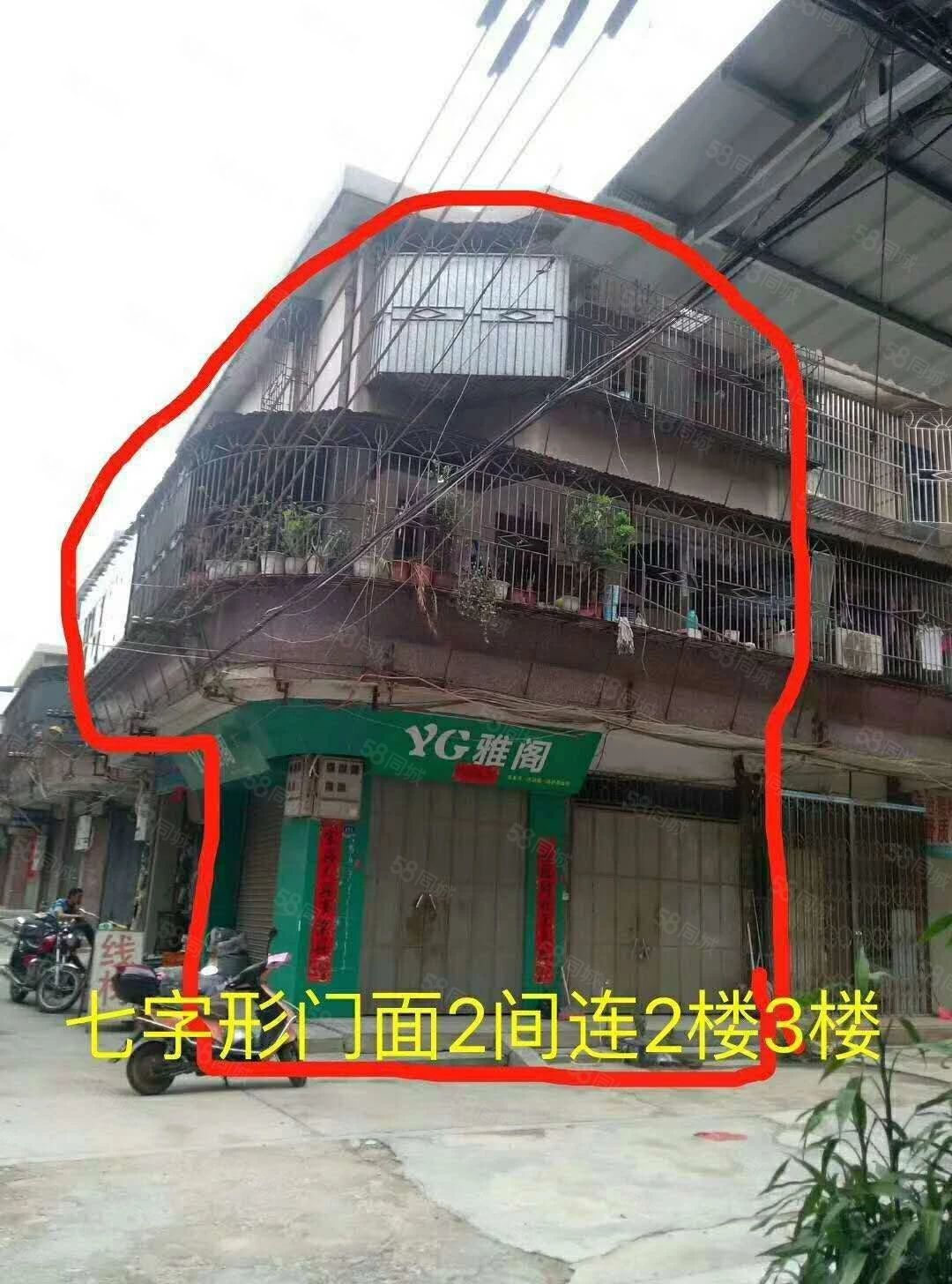 磐东市场降价了整栋可租可售